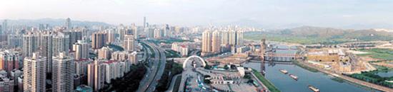 Futian Free Trade Zone